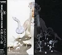 Flash Back/Komorebi No Uta by High & Mighty Color (2008-02-27)