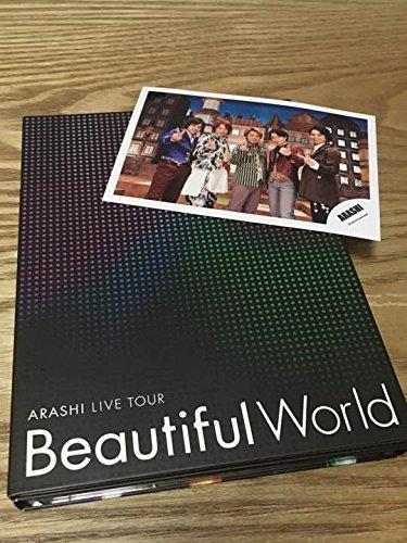 嵐 Beautiful world 初回限定盤 DVD3枚組...