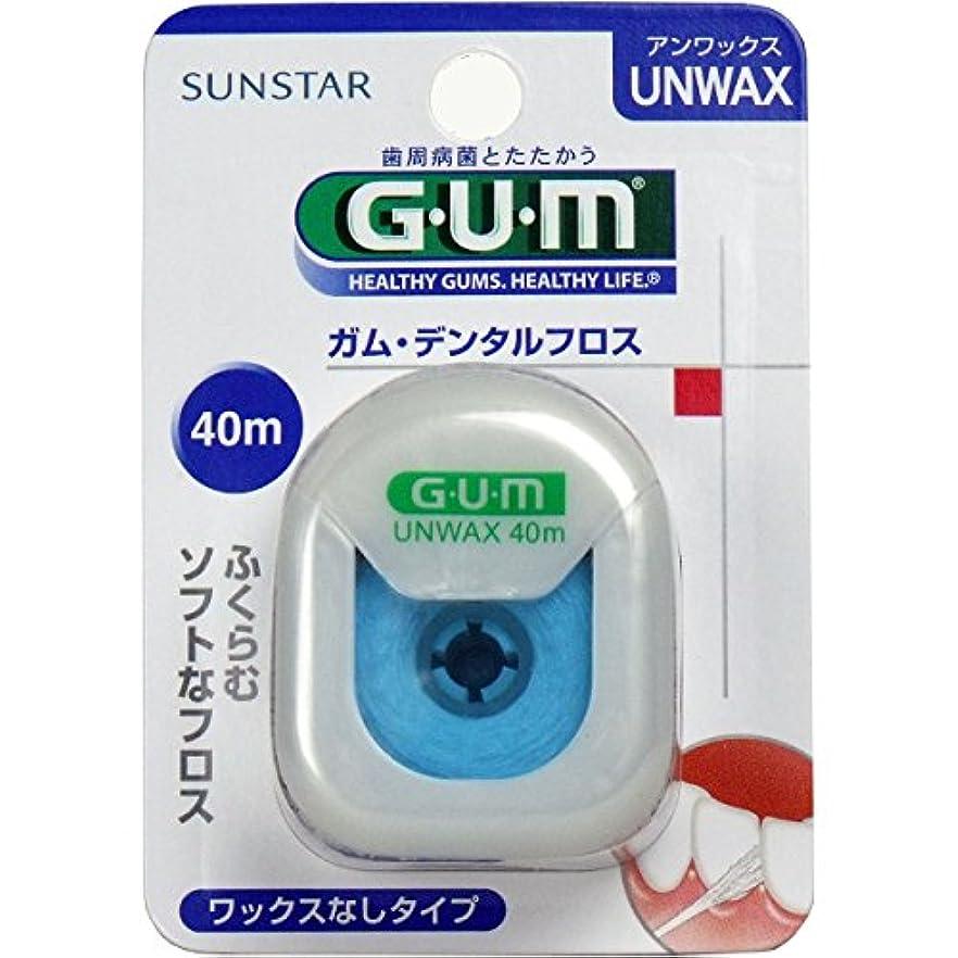 【まとめ買い】ガム デンタルフロス40M UNWAX ×2セット