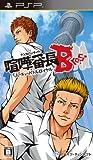 喧嘩番長 Bros. トーキョーバトルロイヤル - PSP