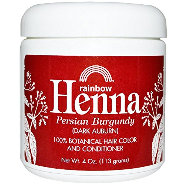 Rainbow Research - Hennaのペルシャの毛色バーガンディ - 4ポンド [並行輸入品]