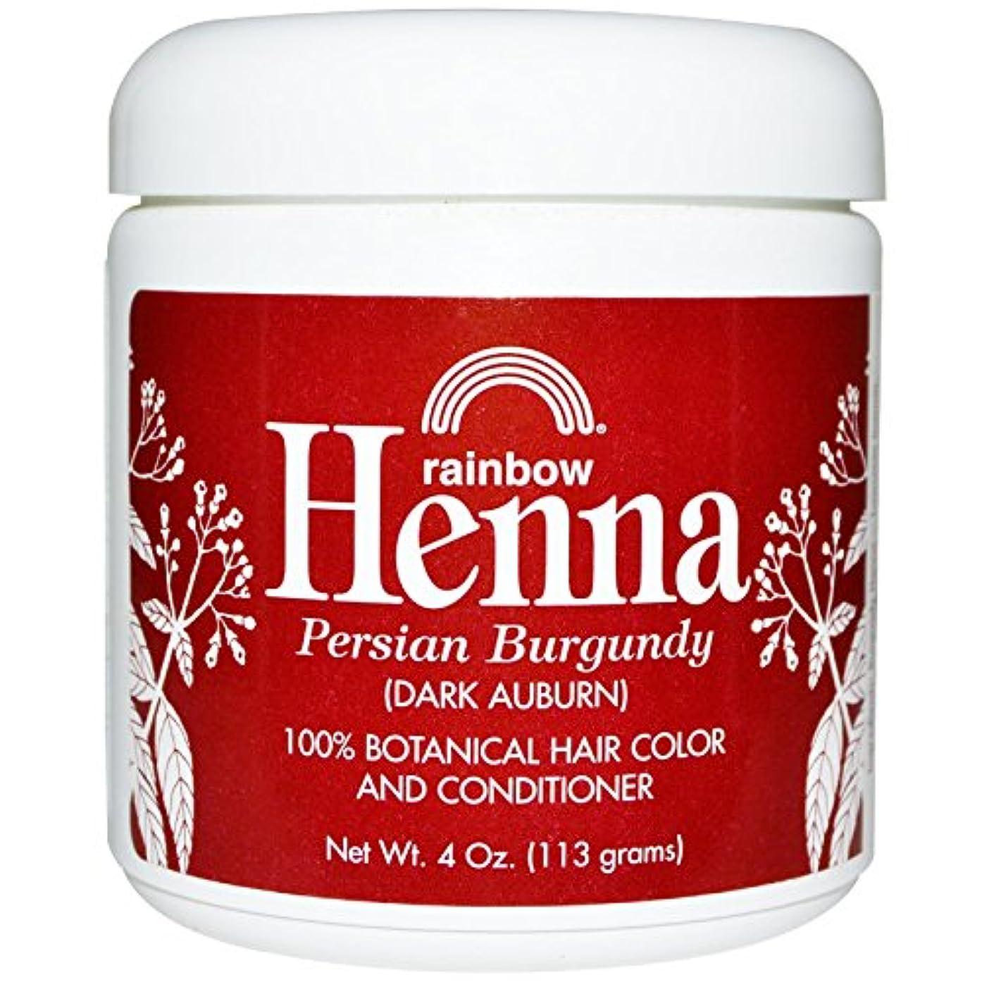 刻む細いさわやかRainbow Research - Hennaのペルシャの毛色バーガンディ - 4ポンド [並行輸入品]