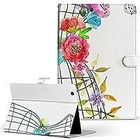 Lenovo TAB4 レノボ タブレット 手帳型 タブレットケース タブレットカバー カバー レザー ケース 手帳タイプ フリップ ダイアリー 二つ折り おしゃれ 蝶 フラワー 010039