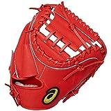 アシックス(ASICS) 野球 NEOREVIVE MLT ネオリバイブMLT LH(右投げ用) 硬式用キャッチャーミット 3121A692
