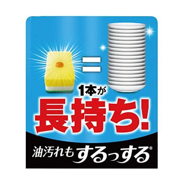 除菌ジョイ コンパクト 食器用洗剤 詰め替え ...の紹介画像4