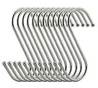 RuiLing プレミアムSフックS形フック頑丈なステンレススチールハンガーフック L メタリック