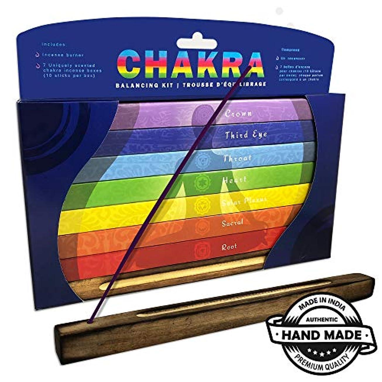 どこか環境に優しい欲望Chakra & Luck プレミアムインセンススティック | クラウンからルートまで7つのチャクラ | 70スティックセットギフトパック | ヒーリング ヨガ 瞑想 アロマセラピーに最適なバランスのお香