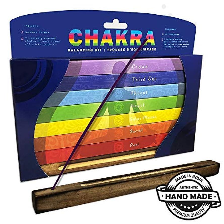読書肥沃な信者Chakra & Luck プレミアムインセンススティック | クラウンからルートまで7つのチャクラ | 70スティックセットギフトパック | ヒーリング ヨガ 瞑想 アロマセラピーに最適なバランスのお香