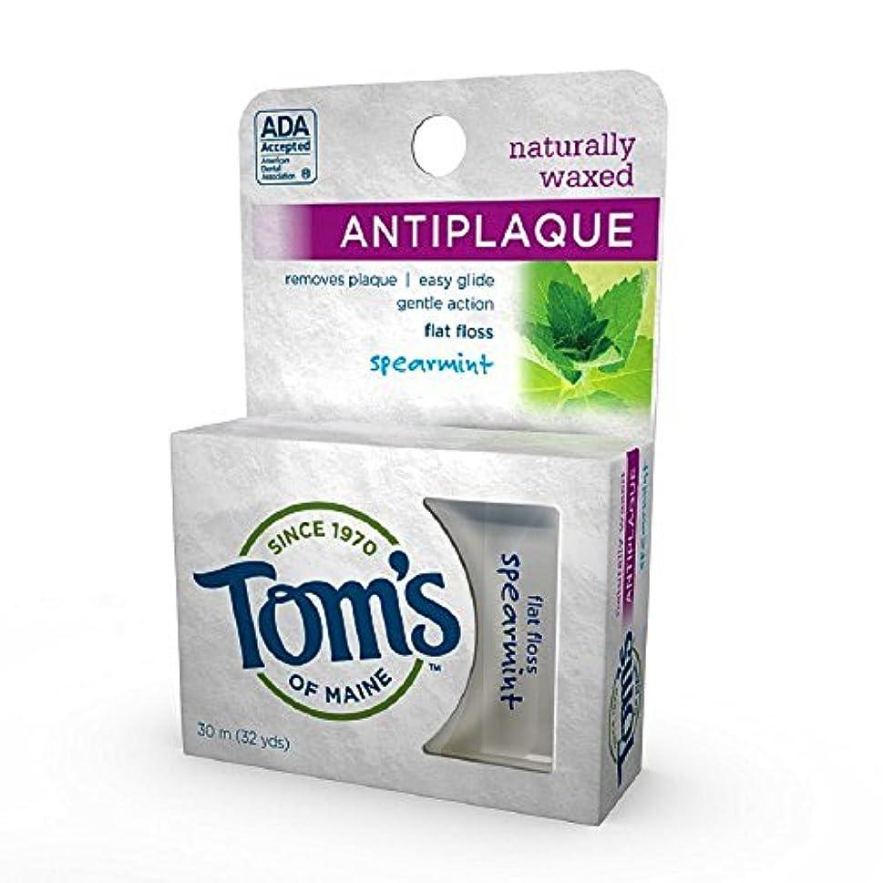 トロリーバスルビー部分Tom's Of Maine 3個セット アンチプラーク フラットフロス [Natural Waxed Antiplaque Flat Floss, Spearmint, 3Packs]【並行輸入品】