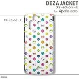 デザエッグ デザジャケット ぷよぷよ for Xperia acro デザイン3(ぷよぷよ2) DJGA-ADP1-XPAC(m=03)