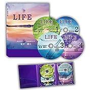 LIFE -自分の人生を生きるための、命の時間の使い方-