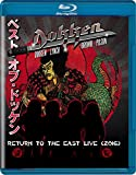 Return to the East Live 2016 [Blu-ray] [Import]