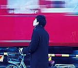 【Amazon.co.jp限定】青色フィルム(初回限定盤A)(特典:仰げば尊し※Chiho ピアノ弾き語りCD)