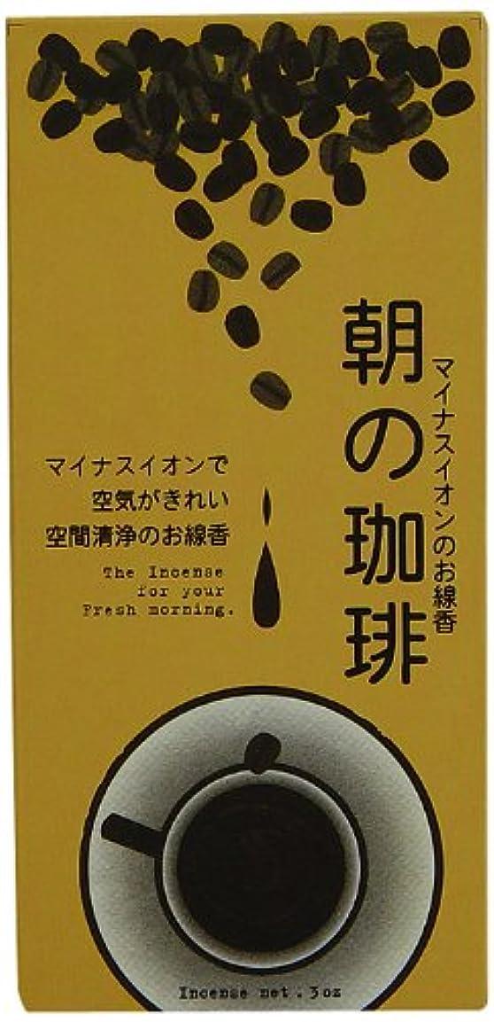 年金太いインフラ悠々庵 朝の珈琲 紙箱