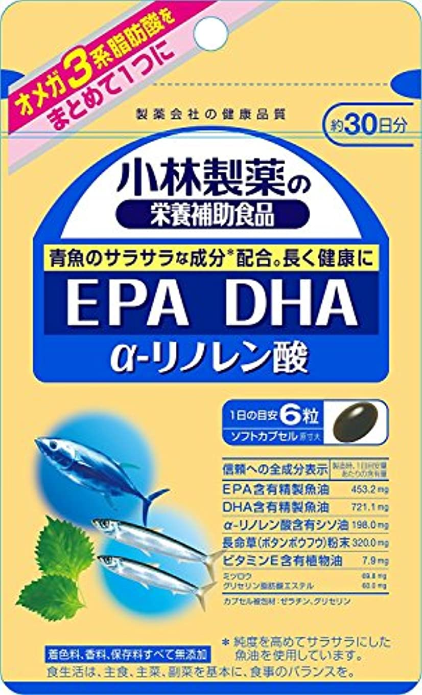 論理的神溶かす小林製薬の栄養補助食品 EPA DHA α-リノレン酸 約30日分 180粒×6個
