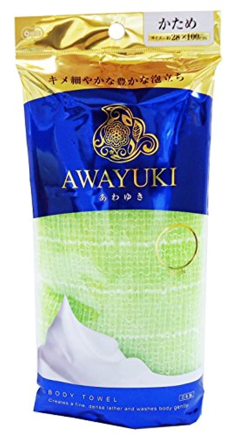 両方冗長小さなオーエ ボディタオル かため グリーン 約幅28×長さ100cm あわゆき 体洗い タオル 豊かな 泡立ち 日本製
