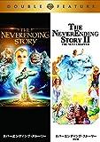 ネバーエンディング・ストーリー/ネバーエンディング・ストーリー 第2章 DVD (初回限定生産/お得な2作品パック)