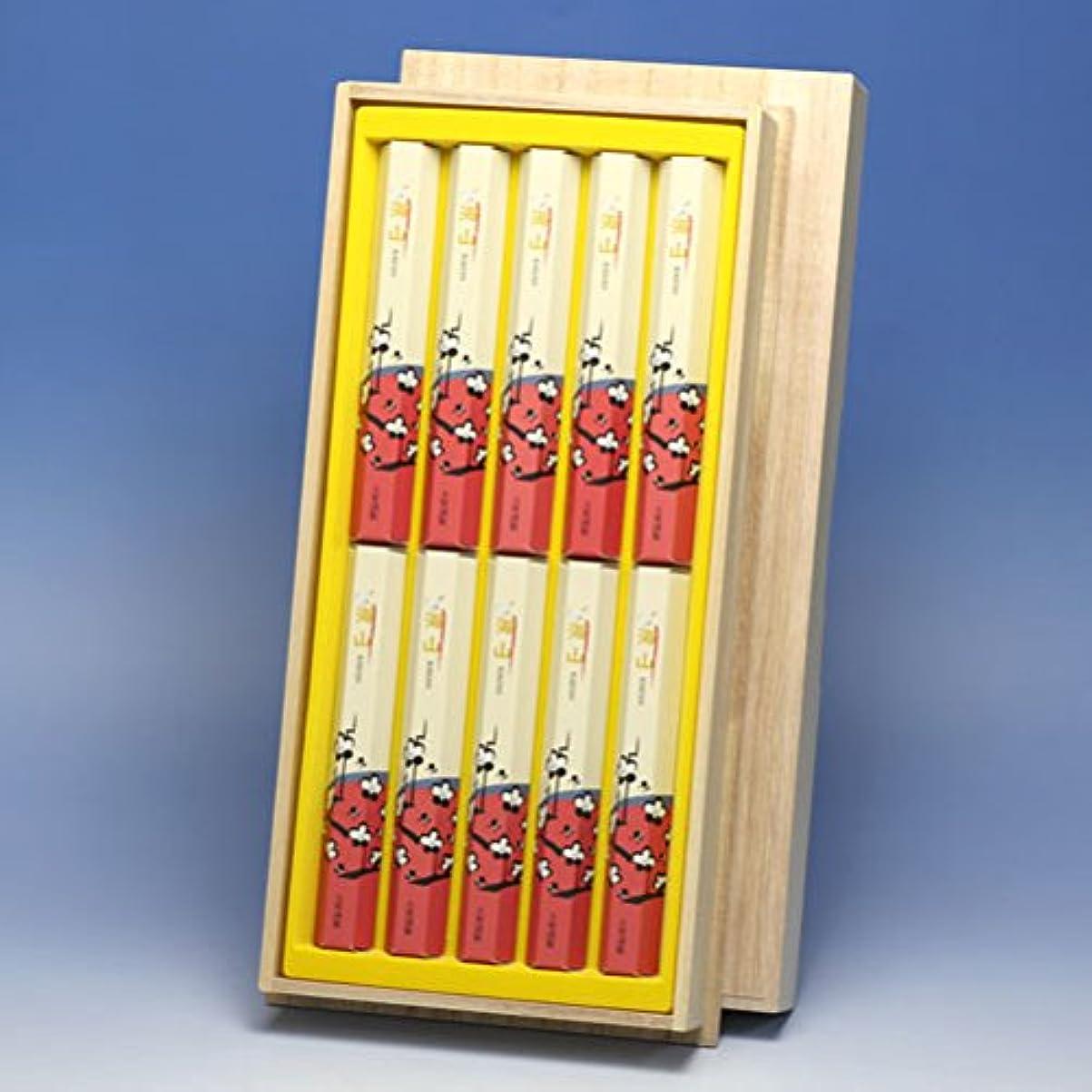 天気く添加剤海山 SKG-1 短寸 10把入 桐箱 かいざん 大発