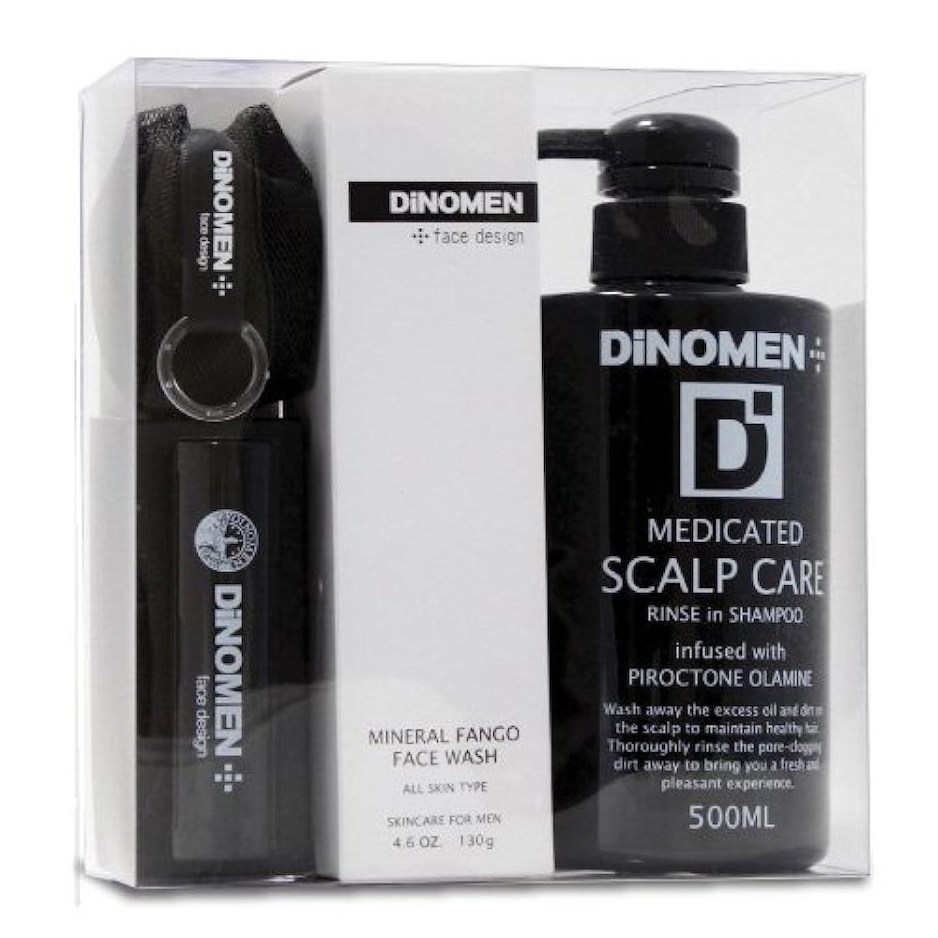 アパル結晶類似性DiNOMEN フェイスウォッシュ&シャンプーキット