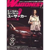 WAGONIST (ワゴニスト) 2007年 12月号 [雑誌]