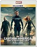 キャプテン・アメリカ/ウィンター・ソルジャー MovieNEX [ブルーレイ+DVD+デジタルコピー(クラウド対応)+MovieNEXワールド] [Blu-ray] -