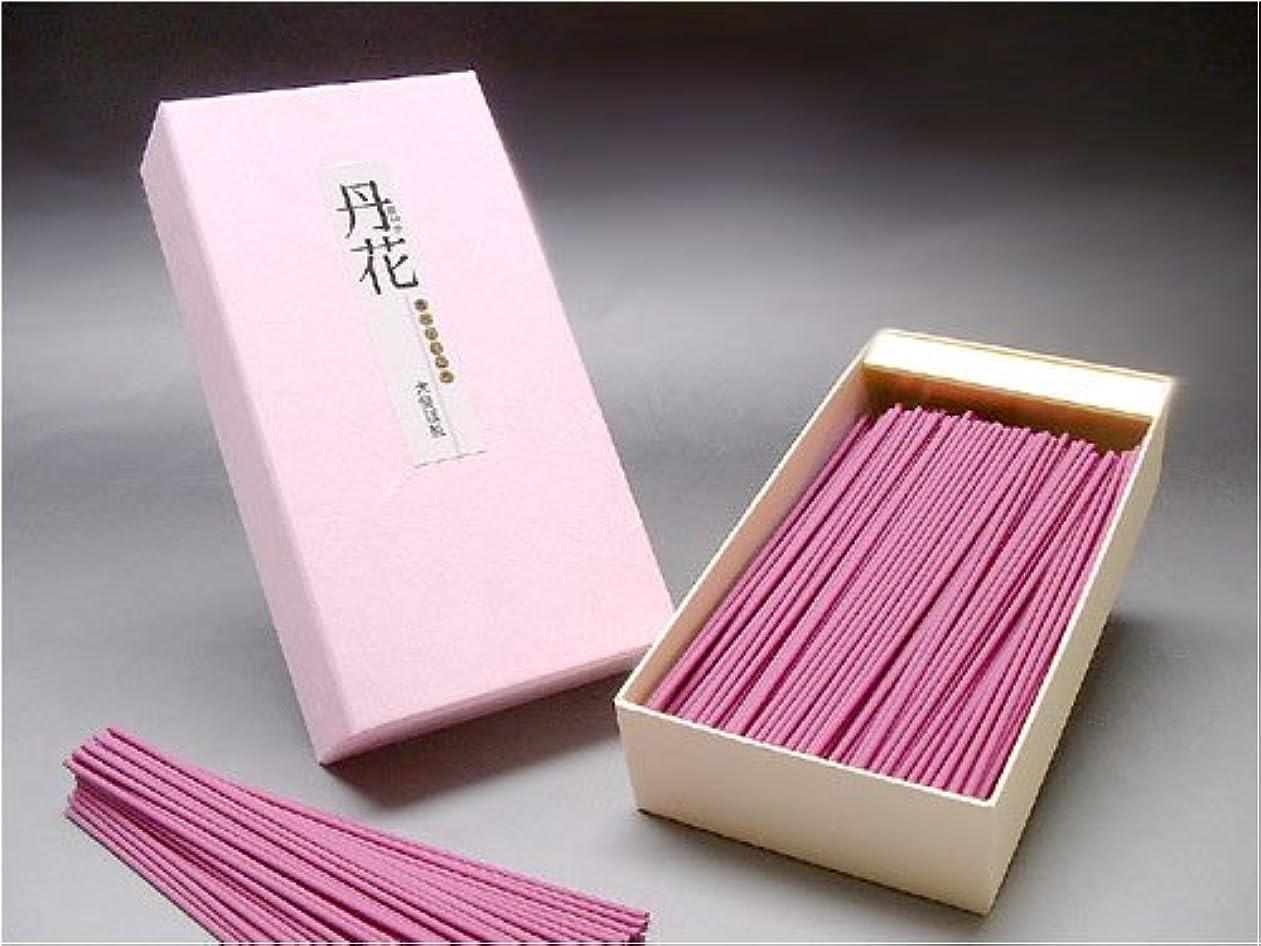 ゲートウェイストレスコール大発のお香 梅丹花(ピンク箱) TP-3