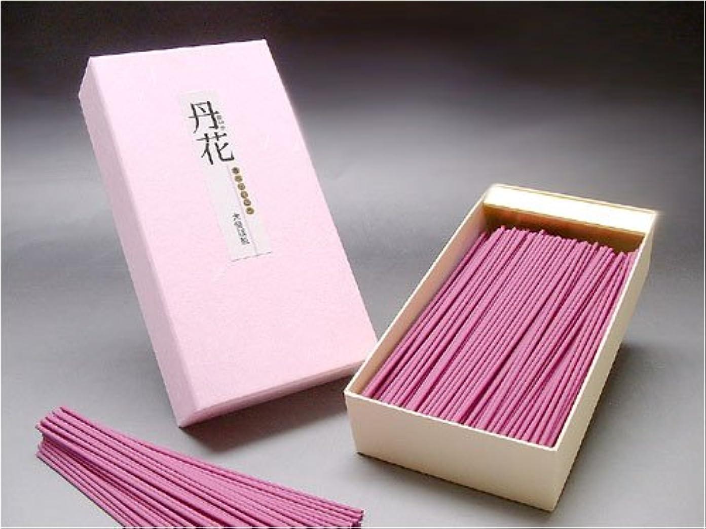 瞑想するスリムオークション大発のお香 梅丹花(ピンク箱) TP-3