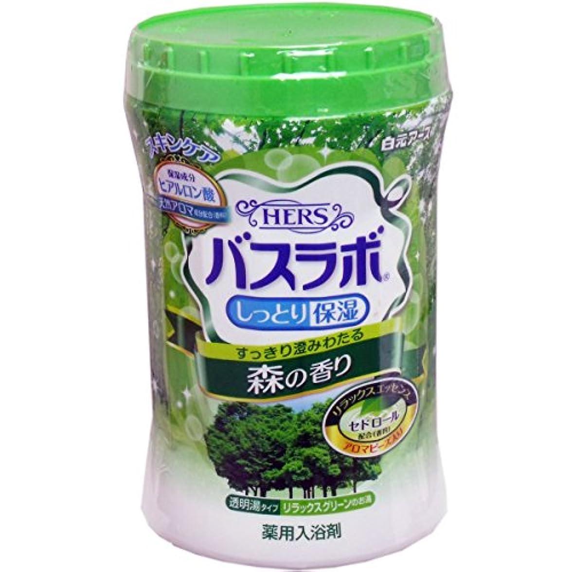 甘い植生宣言する【まとめ買い】白元 HERSバスラボ しっとり保湿 薬用入浴剤 森の香り 680g【×6個】