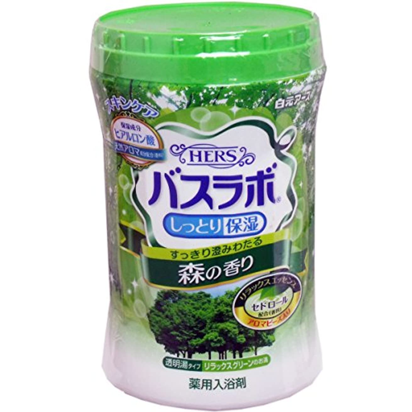 証明する野菜安らぎHERS バスラボボトル 森の香り 680g × 10個セット