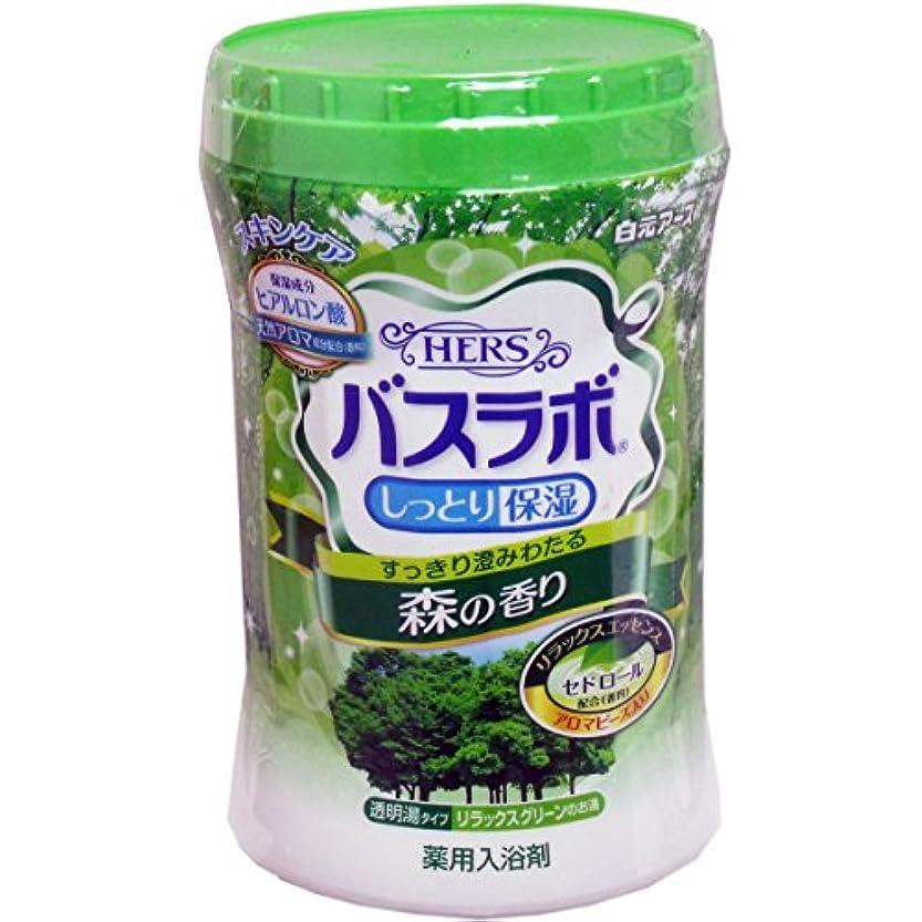 白元 HERSバスラボ しっとり保湿 薬用入浴剤 森の香り 680g [医薬部外品]