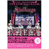 スマイレージ1st LIVE写真集「デビルスマイル エンジェルスマイル」 (TOKYO NEWS MOOK)