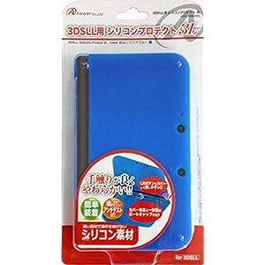 3DS LL用 シリコンプロテクト 3L クリアブルー