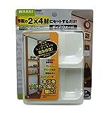 WAKAI(若井産業) ディアウォール DWS90 上下パッド ホワイト 【まとめ買い1セットツーバイフォー×5セット】