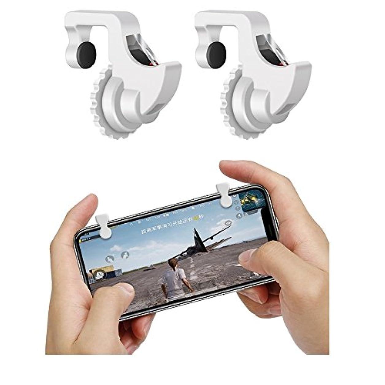 バーベキュー一貫性のない遠いLifepartner PUBG Mobile 荒野行動コントローラー 射撃ボタン スマホホルダー機能付き 押しボタン 感応射撃ボタン 人間工学設計 優れたゲーム体験を実現 iPhone/Android 各種ゲーム対応可能 ホワイト