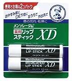 ★ メンソレータム 薬用リップスティック XD2個組