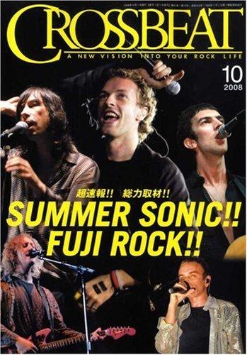 CROSSBEAT (クロスビート) 2008年 10月号 [雑誌]の詳細を見る