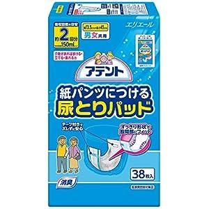 アテント 紙パンツにつける尿とりパッド 2回吸収 38枚入(パンツタイプ用)