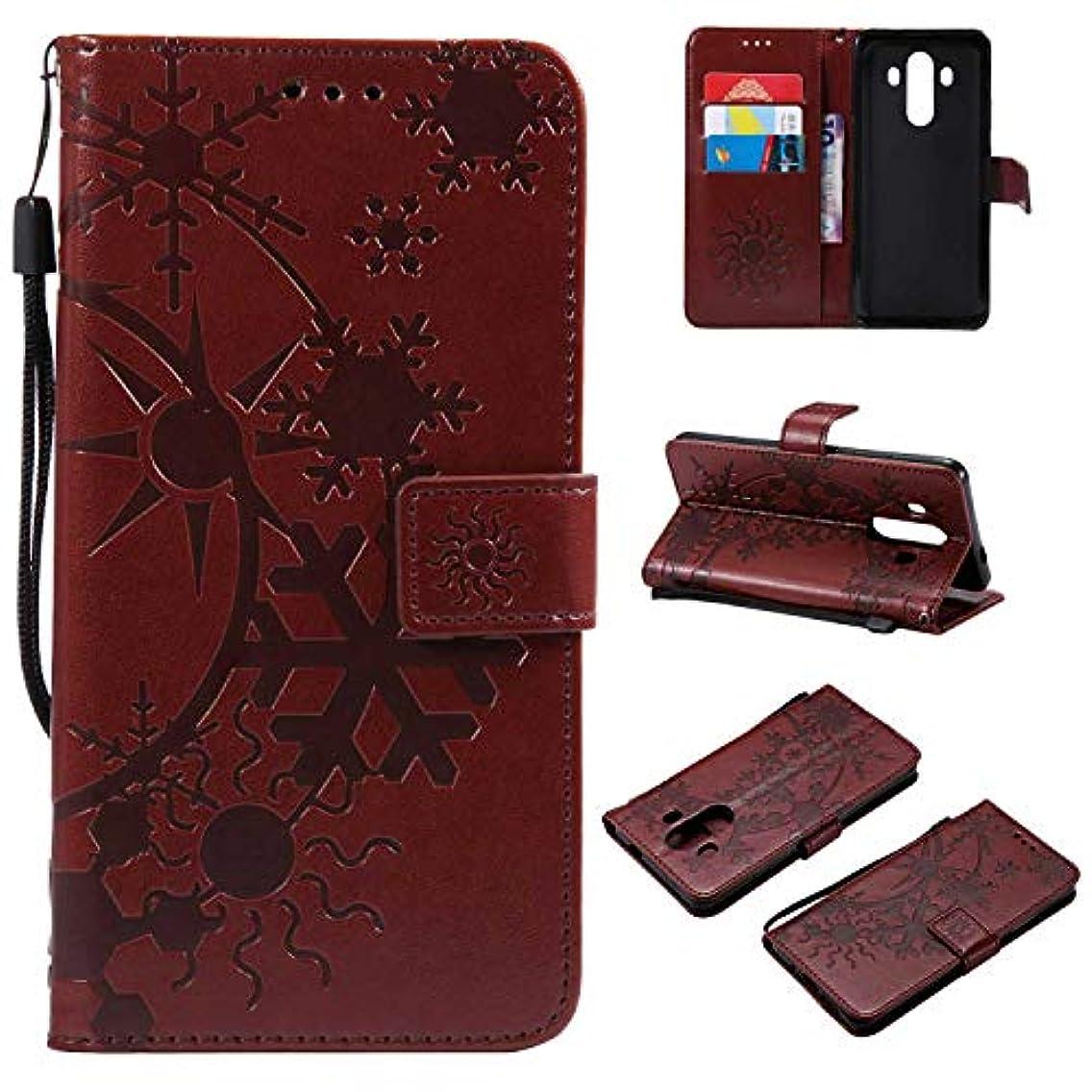 HUAWEI Mate 10 Plus ケース CUSKING 手帳型 ケース ストラップ付き かわいい 財布 カバー カードポケット付き ファーウェイ Mate 10 Plus マジックアレイ ケース - ブラウン
