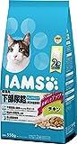 アイムス 成猫用 下部尿路とお口の健康維持 FLUTHケア チキン 550g