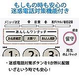 シャープ 電話機 コードレス 子機1台 JD-G32CL 画像