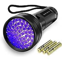 Vansky51LED 紫外線ブラックライト UVライト レジン用硬化ライト 【一年保証】 ペットのオシッコ汚れ対策に(ブラック)