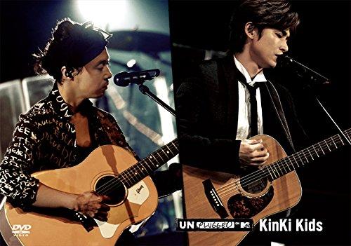 【メーカー特典あり】MTV Unplugged: KinKi Kids(DVD)(クリアファイル(A4サイズ)付)