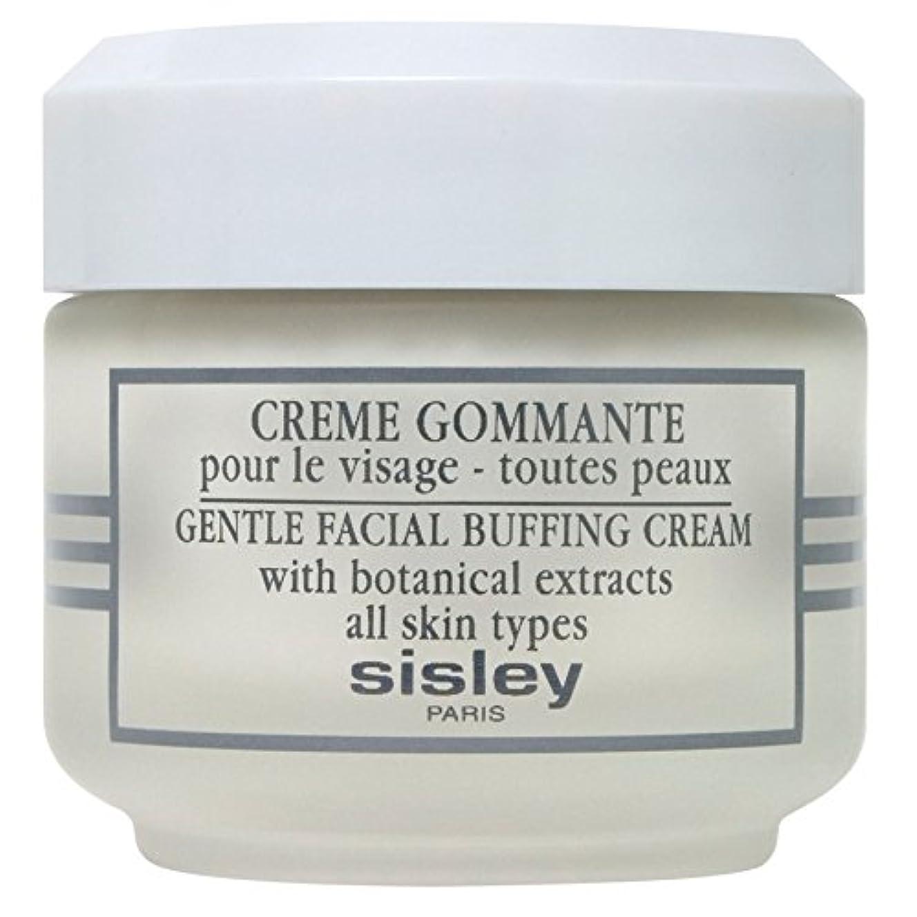 ブラウス追跡病気[Sisley] シスレー優しい顔のバフクリーム50Ml - Sisley Gentle Facial Buffing Cream 50ml [並行輸入品]
