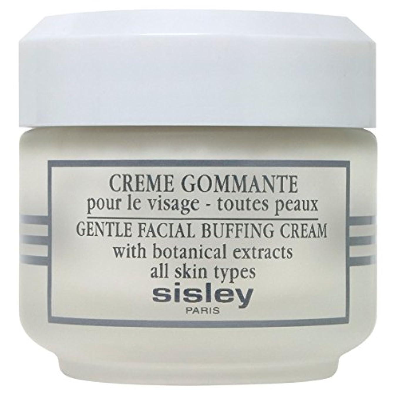 適用済み彼女の特徴づける[Sisley] シスレー優しい顔のバフクリーム50Ml - Sisley Gentle Facial Buffing Cream 50ml [並行輸入品]
