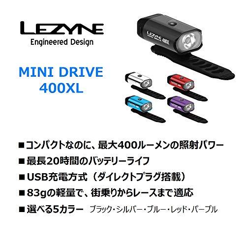 LEZYNE(レザイン)『ミニドライブ400XL』