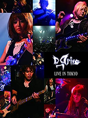 D_Drive LIVE IN TOKYO