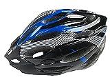 R-STYLE 自転車やスケボーに 軽量・蒸れない で最適 スタイリッシュ ヘルメット