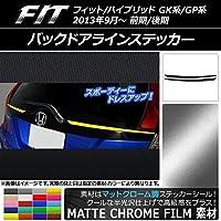 AP バックドアラインステッカー マットクローム調 ホンダ フィット/ハイブリッド GK系/GP系 2013年09月~ ブラック AP-MTCR2285-BK 入数:1セット(2枚)