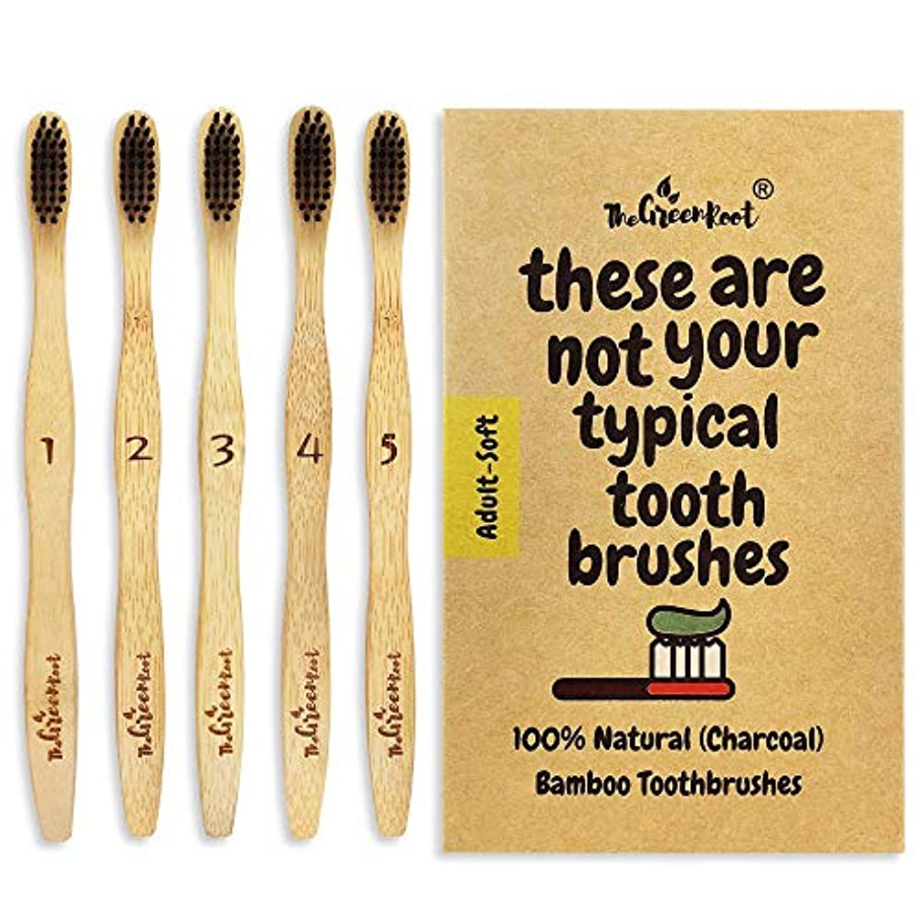 怠販売員にNatural Charcoal Bamboo Toothbrushes (Pack of 5) for Adults with Soft Bio-Based Nylon Bristles - Individually...