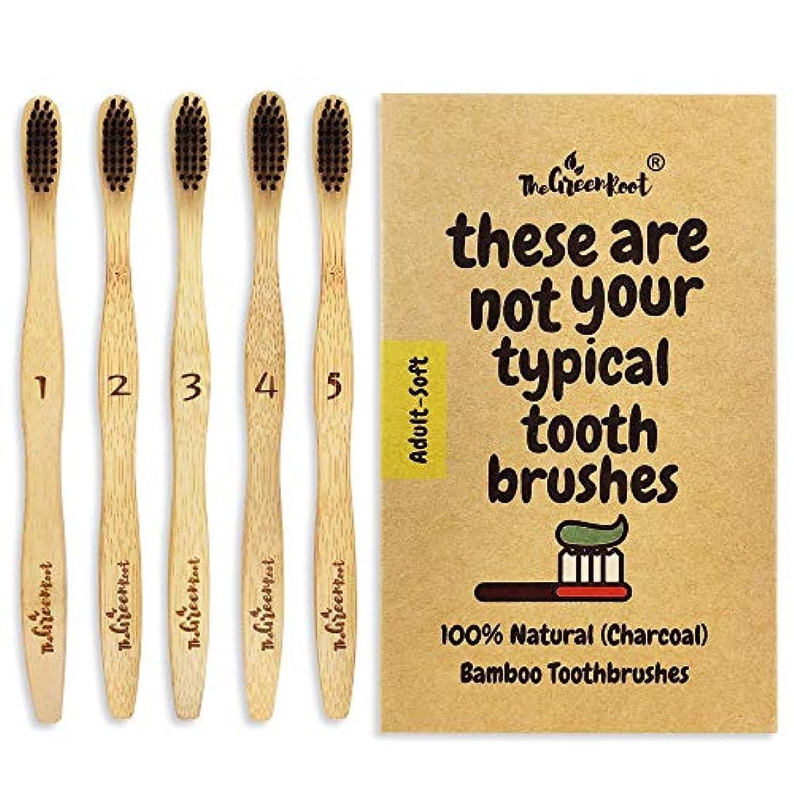 リビジョン助けてトーナメントNatural Charcoal Bamboo Toothbrushes (Pack of 5) for Adults with Soft Bio-Based Nylon Bristles - Individually...